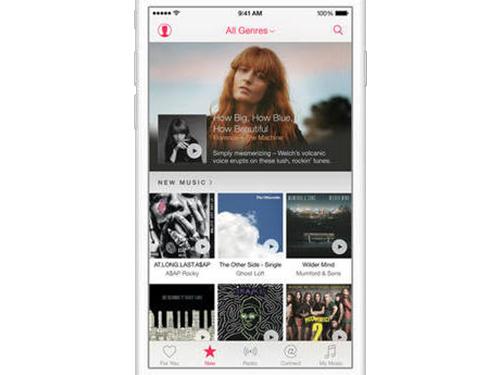 Apple Music: novo serviço de streaming, rádio e rede social para artistas