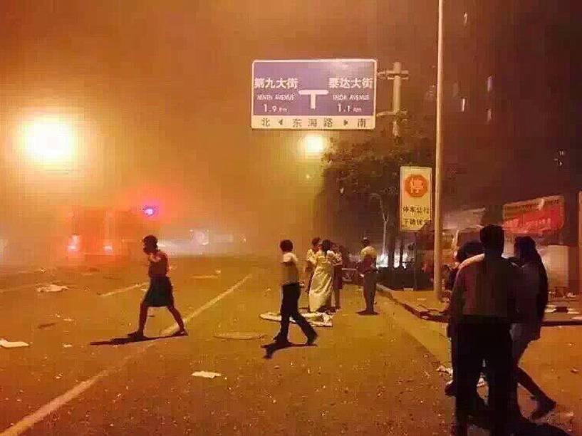 Uma explosão de grandes dimensões ocorreu nesta quarta-feira (12), na cidade chinesa de Tianjin