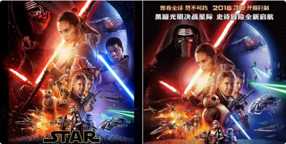 alx_star_wars_-_poster_original.jpeg