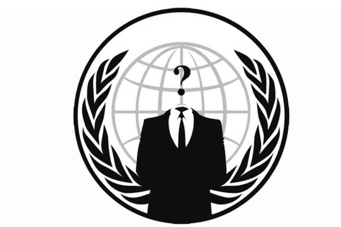 anonymous-20120123-original.jpeg