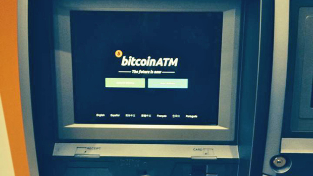 ceea ce este la jumătate bitcoin bitcoin de gestionare a riscului de tranzacționare