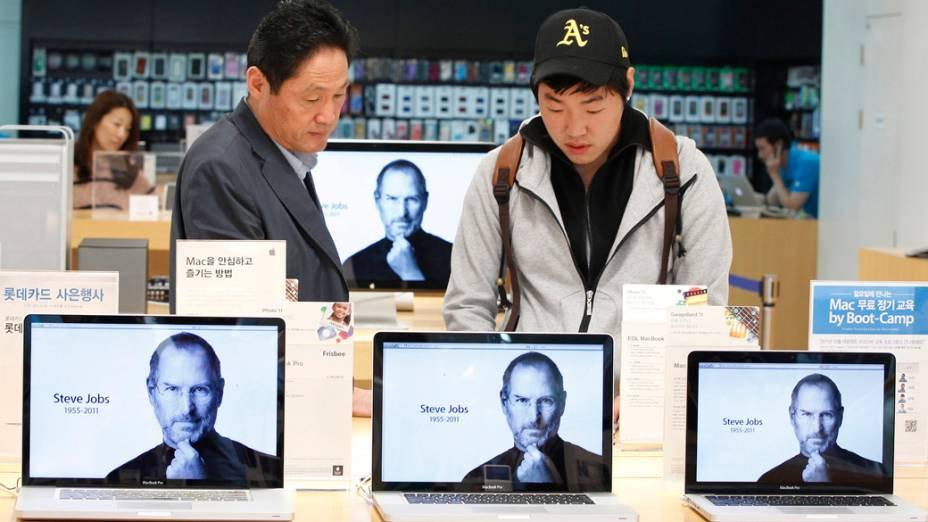 Loja da Apple em Seul, Coreia do Sul