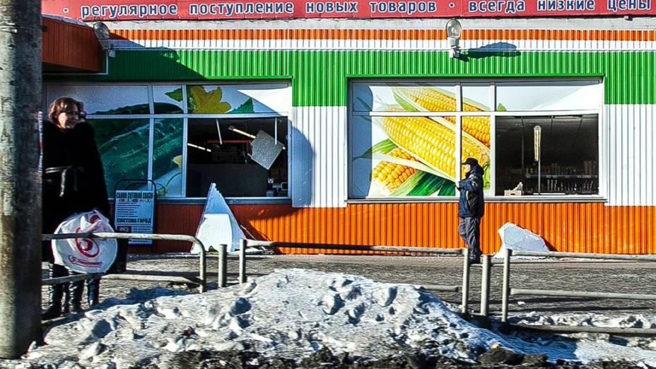 <p>Região atingida pela queda do meteorito na cidade de Tcheliabinsk, na Rússia</p>