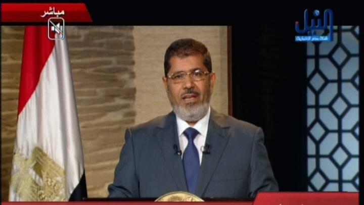 Mohamed Mursi fala pela primeira vez depois de ser eleito no Egito