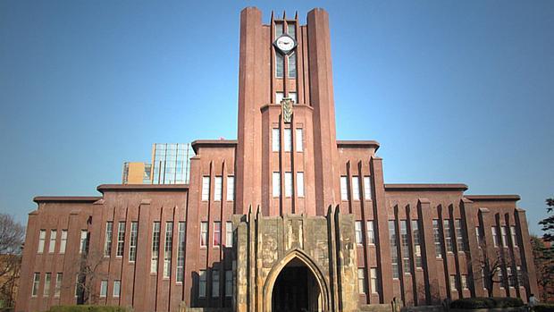 Universidade de Tóquio, no Japão - 9º lugar no ranking de reputação da revista THE