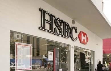 agencia-hsbc-reduzida-original.jpeg