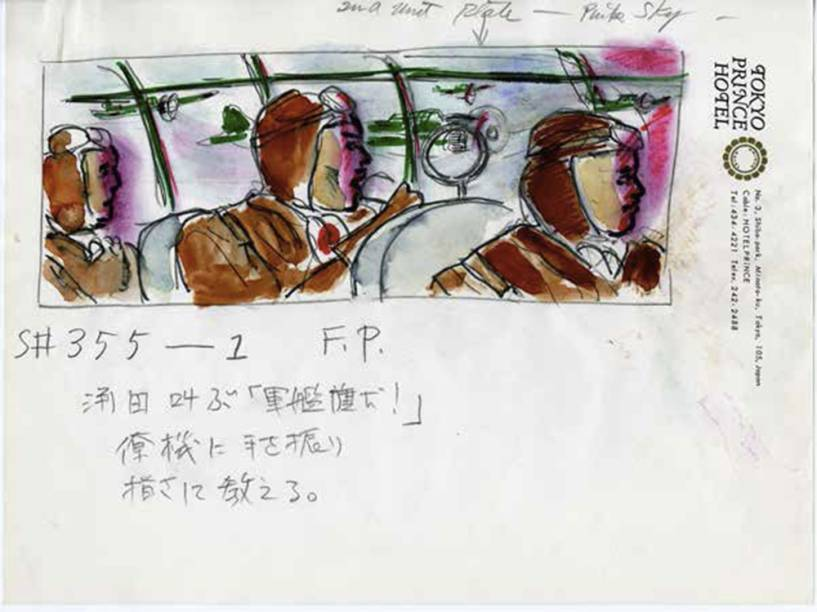 Storyboard original de Akira Kurosawa para Tora! Tora! Tora! (1970), assinado por Elmo Williams