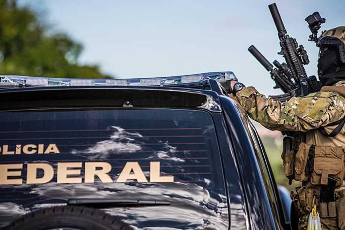 cot-policia-federal-treinamento-147-original.jpeg