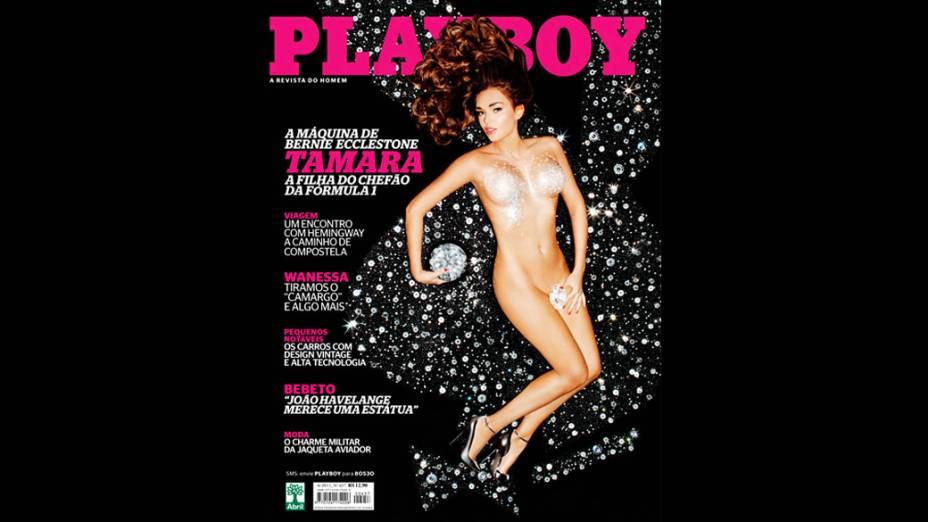 Tamara, filha de Bernie Ecclestone, capa da edição americana de Playboy de maio, e da brasileira em junho