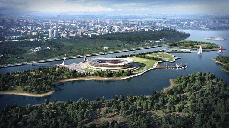 Estádios da Copa do Mundo de 2018, na Rússia: Nizhny Novgorod