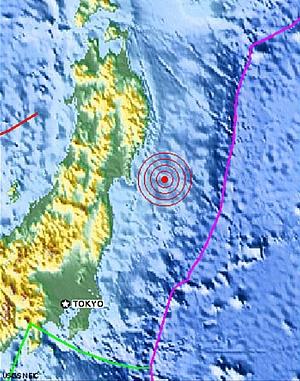 Imagem de satélite mostra local do epicentro do terremoto.