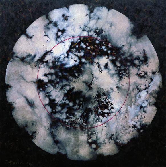 Tomie Ohtake, pintura sem título, 1994
