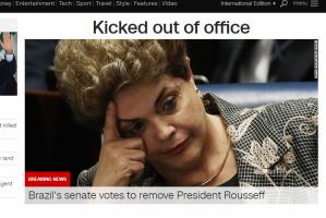 CNN em 21 de agosto de 2016