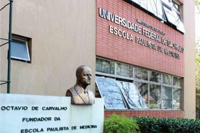 Fachada da Escola Paulista de Medicina (EPM), da Unifesp
