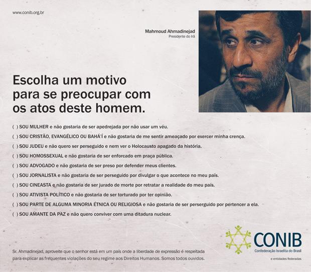 anuncio-conib-contra-ahmadinejad