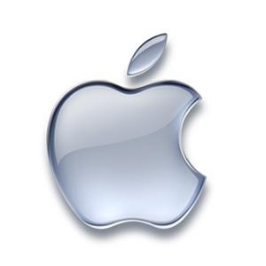 Apple: loja na Barra da Tijuca