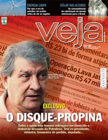 capa disque-propina