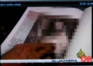 CNN Aljazeera 2006