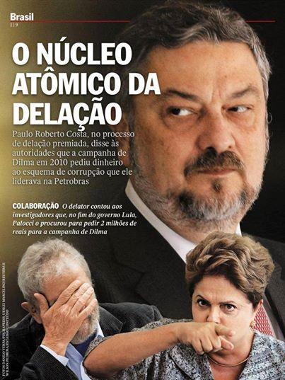 Delação PT Dilma