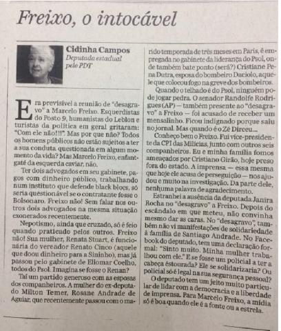 FREIXO CIDINHA CAMPOS