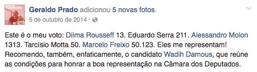 Geraldo Prado testemunha Dilma
