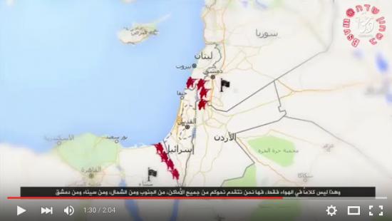 Mapas ISIS