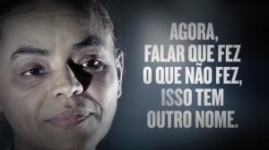 Marina-comercial-Dilma-PT-mentira-28set2014