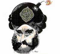 Muhammad blowing top