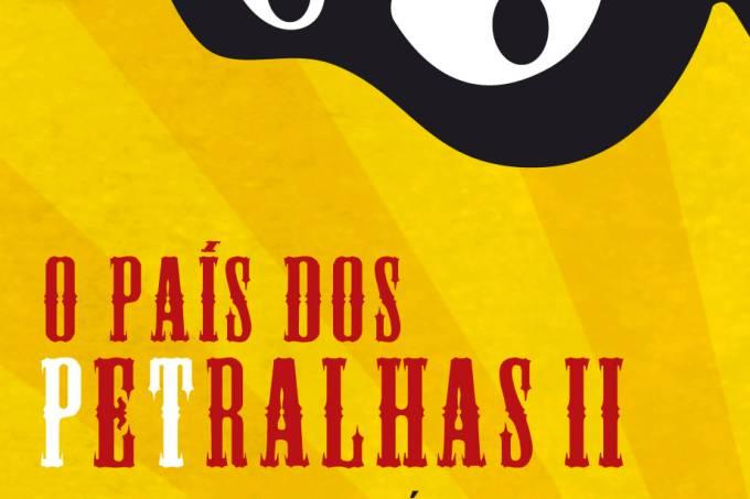 petralhas SAIDA MESMO4d