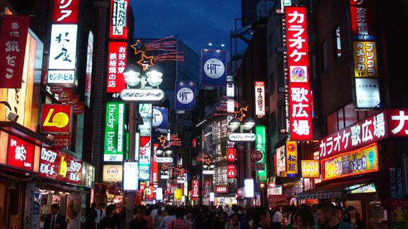 Vista de Tóquio, que segundo a ONU continuará sendo a maior do mundo nas próximas décadas