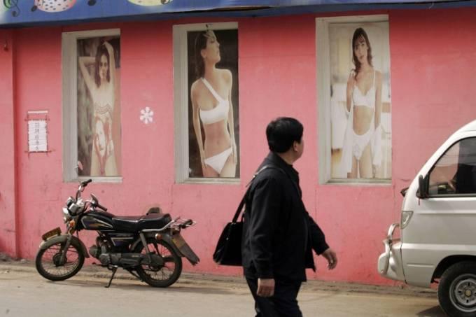CHINA-KARAOKE-PROSTITUTION