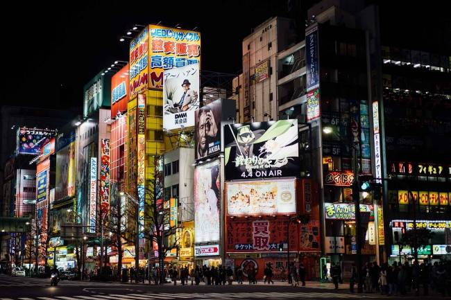 Tóquio
