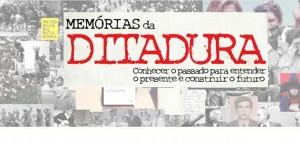 As-memórias-da-ditadura