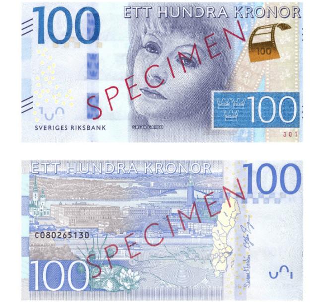 A Suécia concorre com a nota de 100 coroas suecas,que estampa o rosto da lendária atriz Greta Garbo