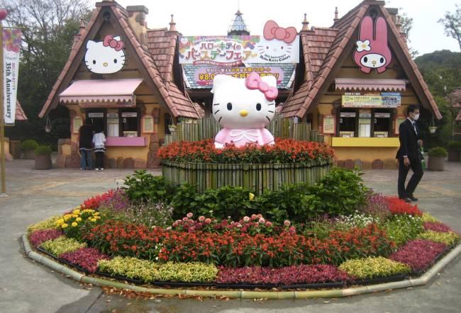 Harmonyland, no Japão