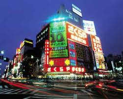Japão: até noventa dias por viagem