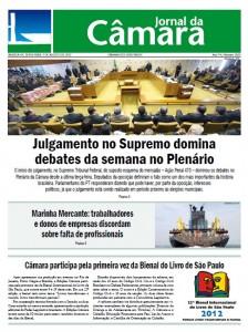Jornal da Câmara: fora de circulação