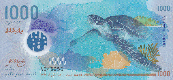<span>A cédula de 1 mil rúfias, representante das Ilhas Maldivas no 'Oscar das Moedas'</span>