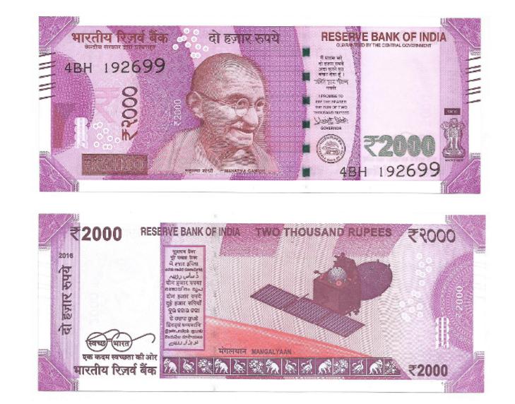 Mahatma Gandhi estampa a cédula de 2 mil rúpias, representante da Índia no prêmio