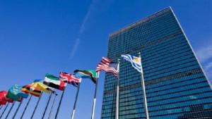 Sede das Nações Unidas, em Nova York