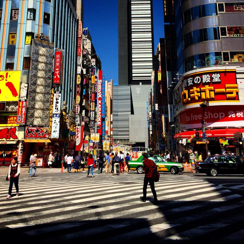 Foto que fiz no bairro de Shinjuku, em Tóquio, no ano passado