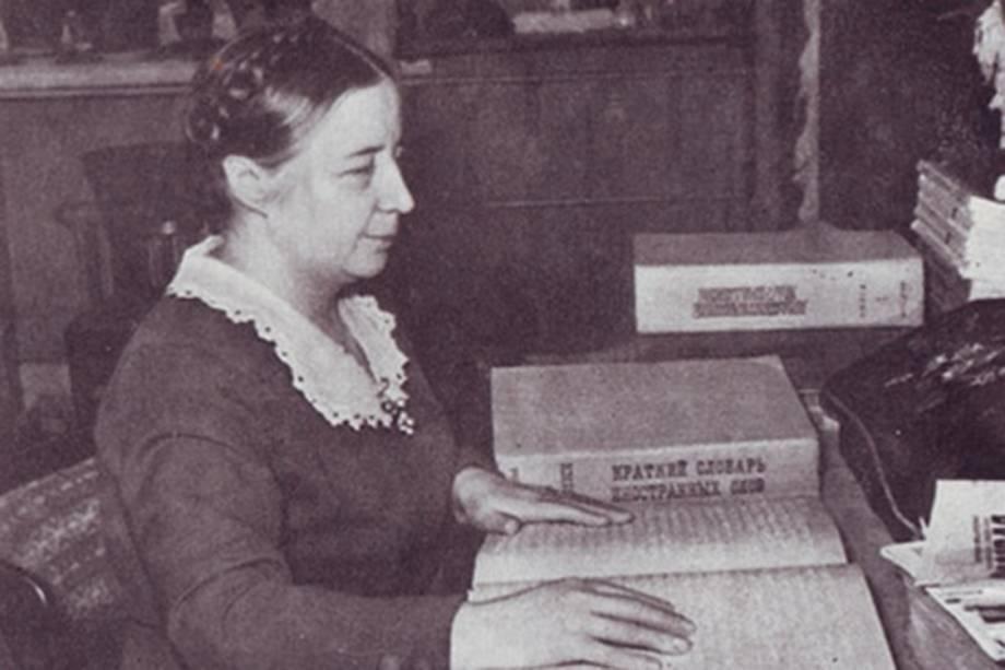 Dia Internacional da Mulher - Olga Skorokhodova