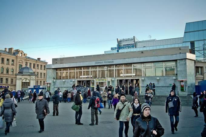 Estação Sennaya Ploschtschad, em São Petersburgo