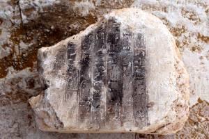Resquícios de pirâmide encontrados no Cairo, Egito - 03/04/2017