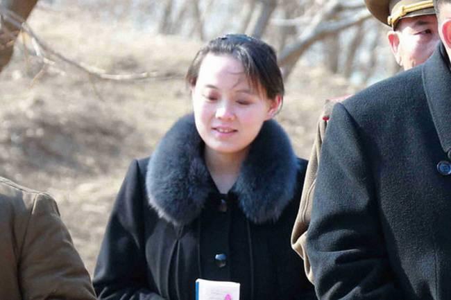 Kim Yo-jong, filha de Kim Jong Il com Ko Young Hee
