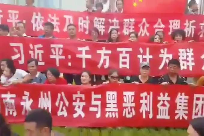 Protesto China Shanxinhui