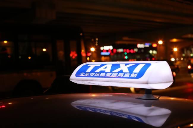 as cidades mais caras e baratas para andar de táxi