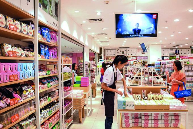 Rede do loja japonesa Miniso.