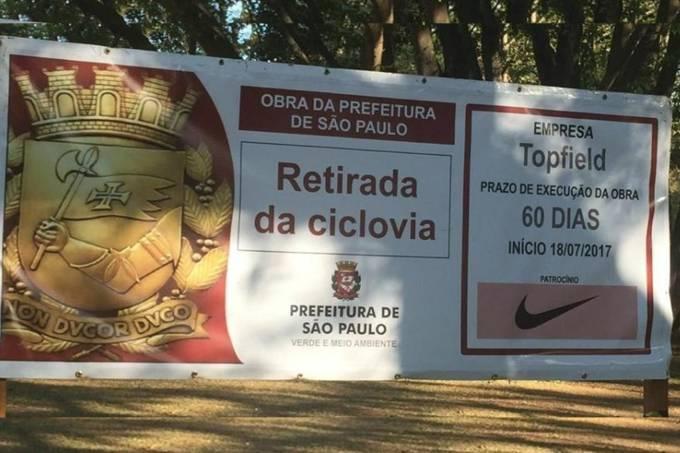 Placa no Parque Ibirapuera