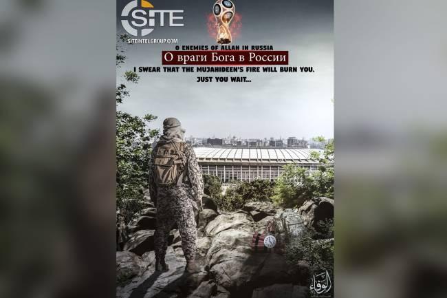 Grupo terrorista promete ataque na Copa da Rússia